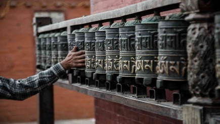 Nepal Exploration